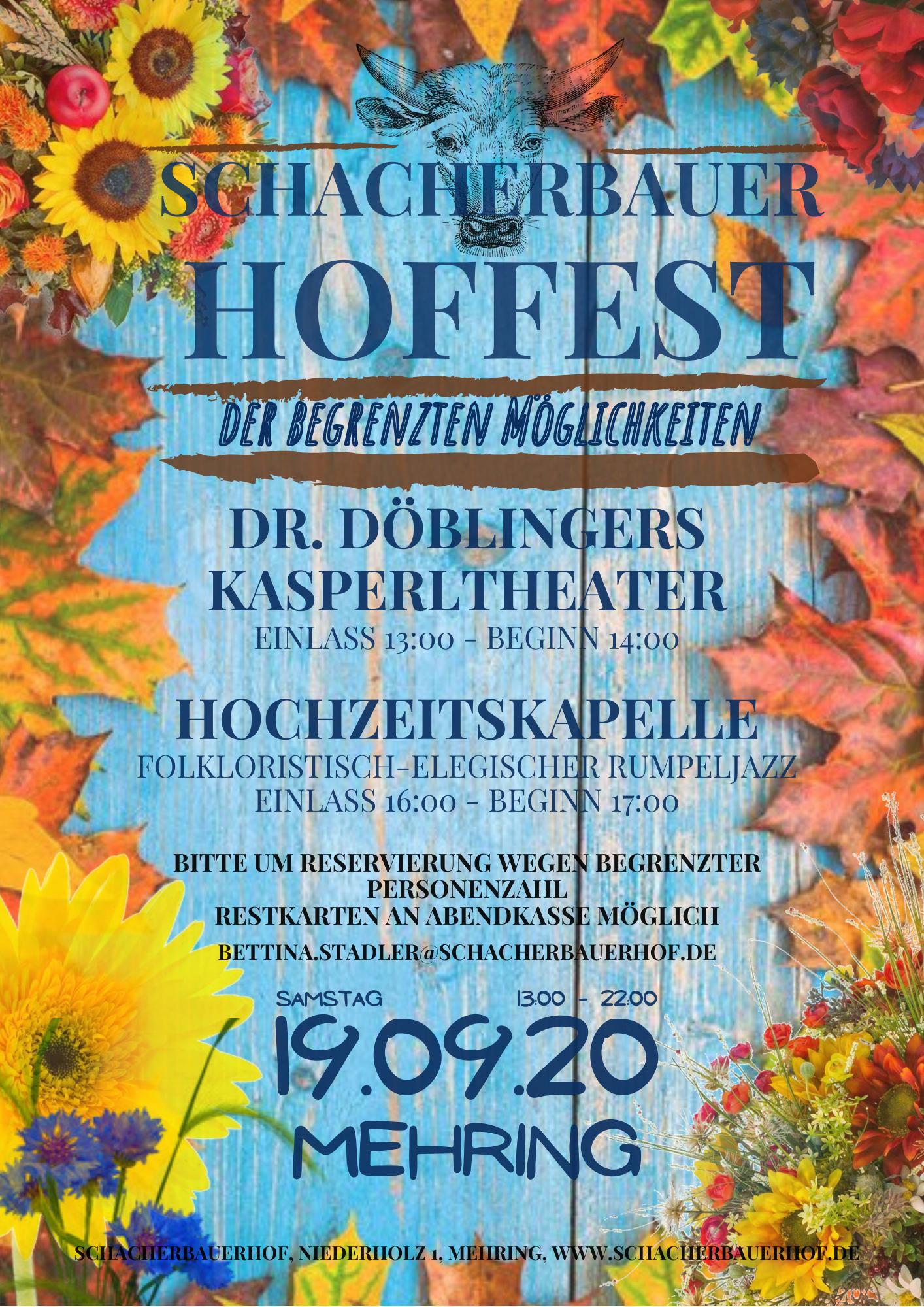 hoffest2020